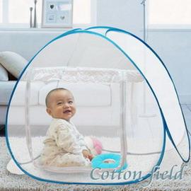 棉花田【Baby樂】兒童蒙古包蚊帳-藍色