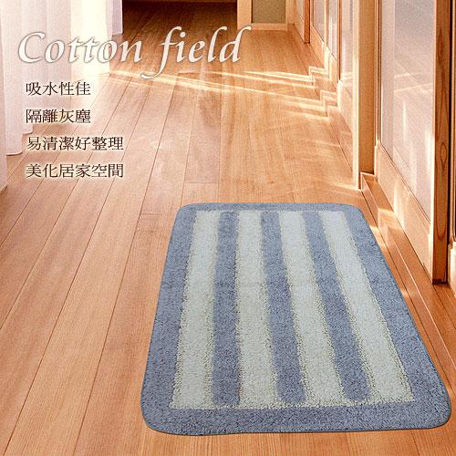 棉花田【華爾特】純棉提花踏墊-藍色(50x80cm)