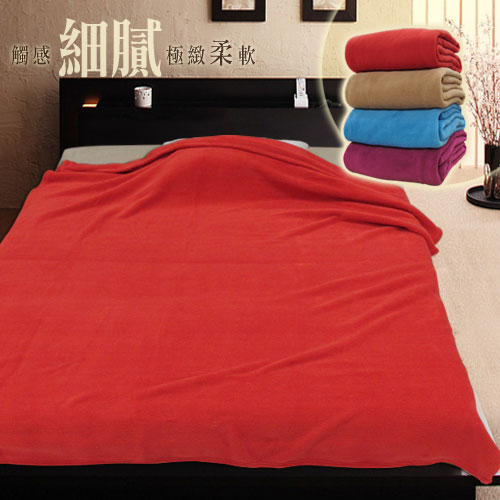 棉花田【雅緻】超細纖維超柔暖隨意毯-桔紅色_桔紅色130x170cm