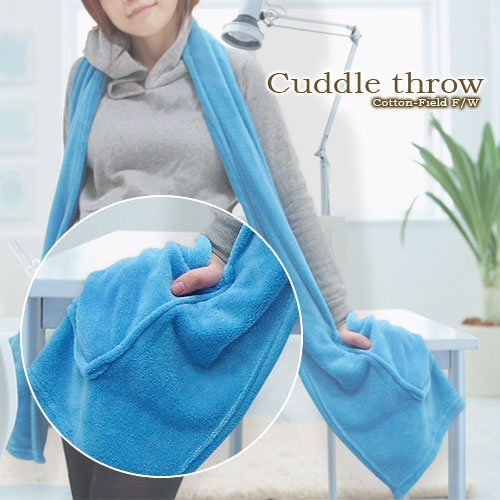 棉花田【樂邁】超細纖維創意保暖圍巾-淺藍色_淺藍