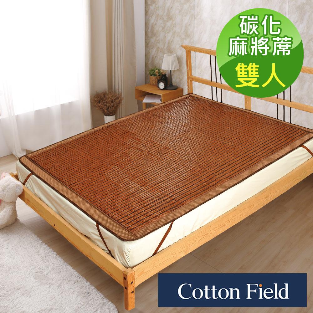 棉花田【香榭】碳化天然麻將竹涼蓆-雙人
