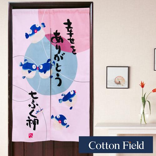 棉花田【幸福魚】日式印花長門簾(85x150cm)