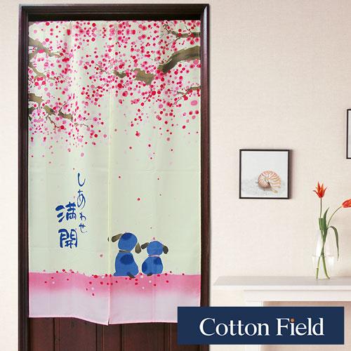 棉花田【櫻花樹下】日式印花長門簾(85x150cm)