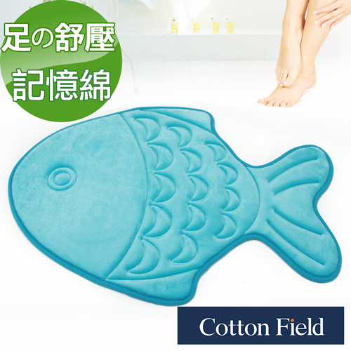 棉花田【大眼魚】舒壓記憶綿吸水防滑造型踏墊(48x68cm)