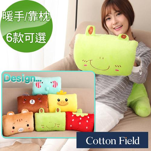 棉花田【動物】可愛造型多功能暖手抱枕