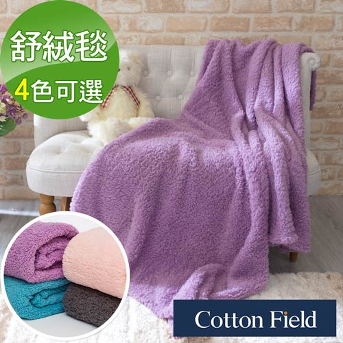 棉花田【米亞】超細纖維輕柔暖隨意毯-4色可選