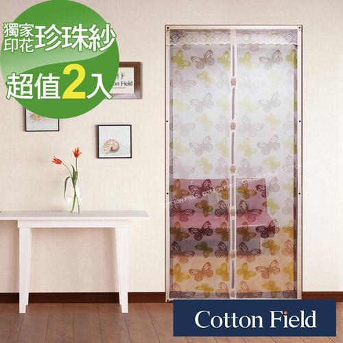 棉花田【羽蝶】珍珠紗多段式印花防蚊門簾(二件組)