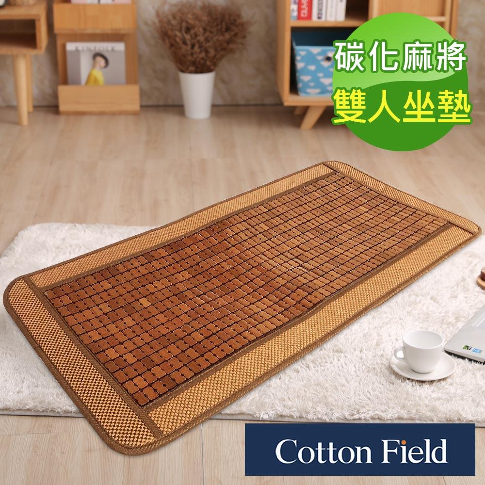 棉花田【香榭】碳化麻將竹坐墊-雙人