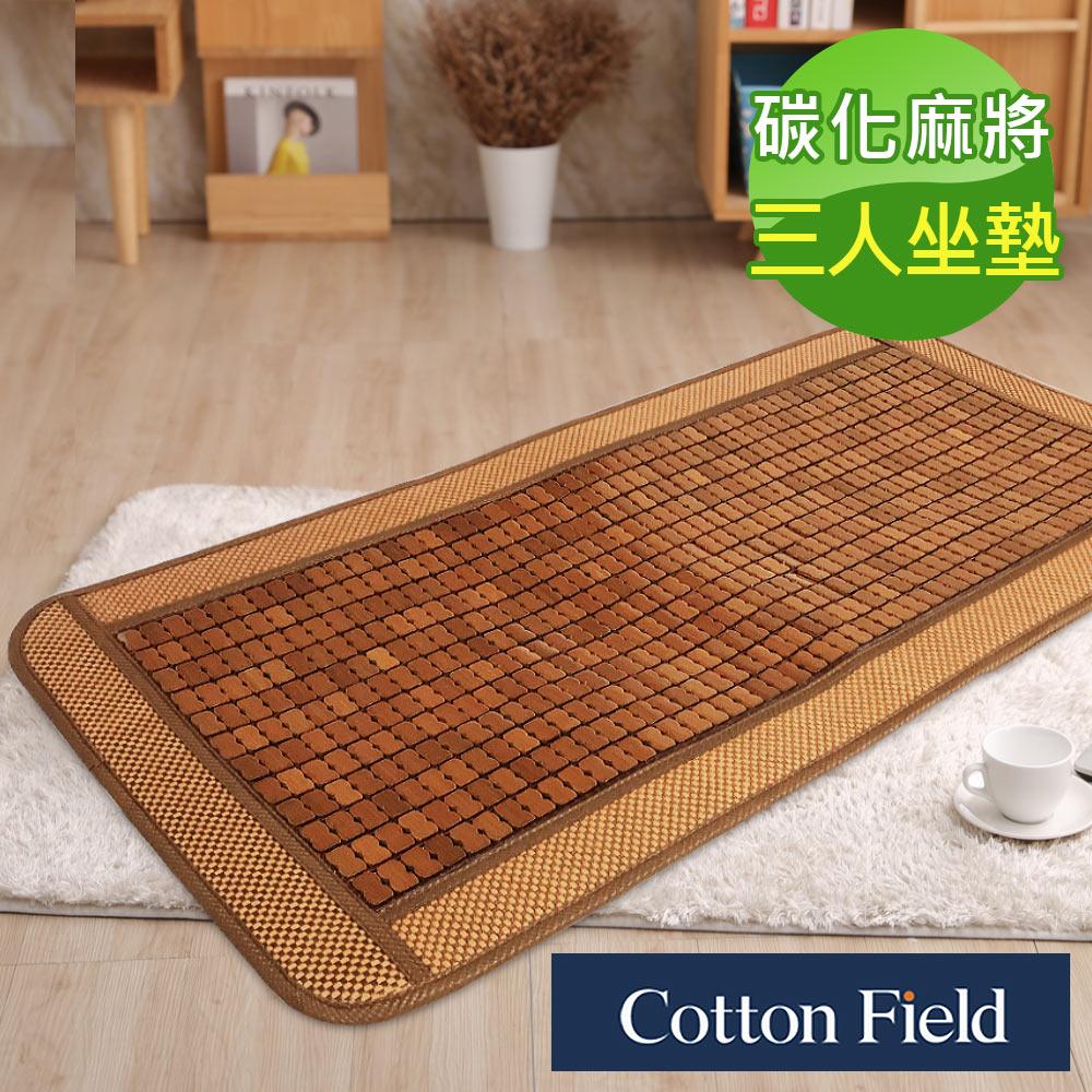 棉花田【香榭】碳化麻將竹坐墊-三人