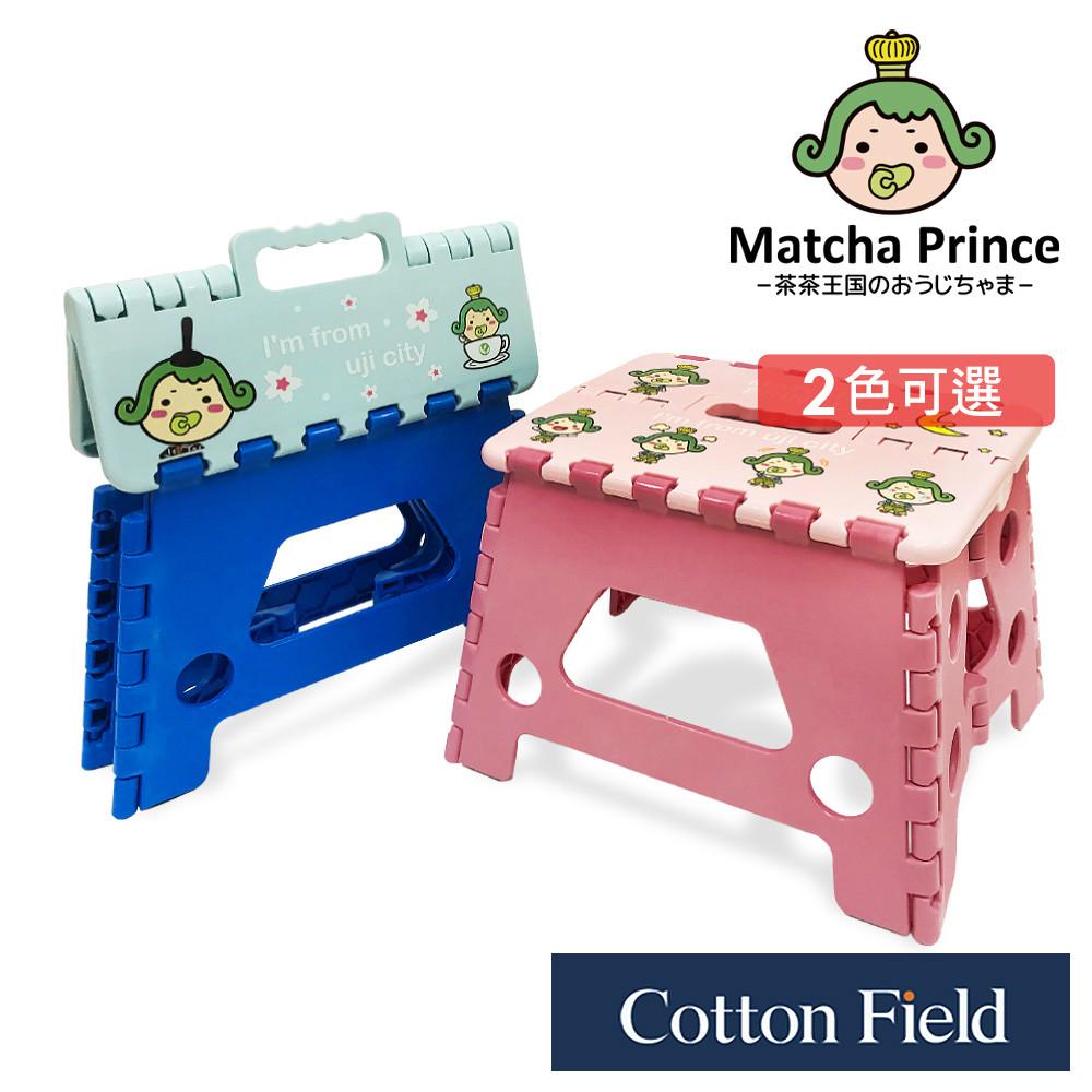棉花田【茶茶小王子】多功能折疊椅29x22x22cm(二件組)