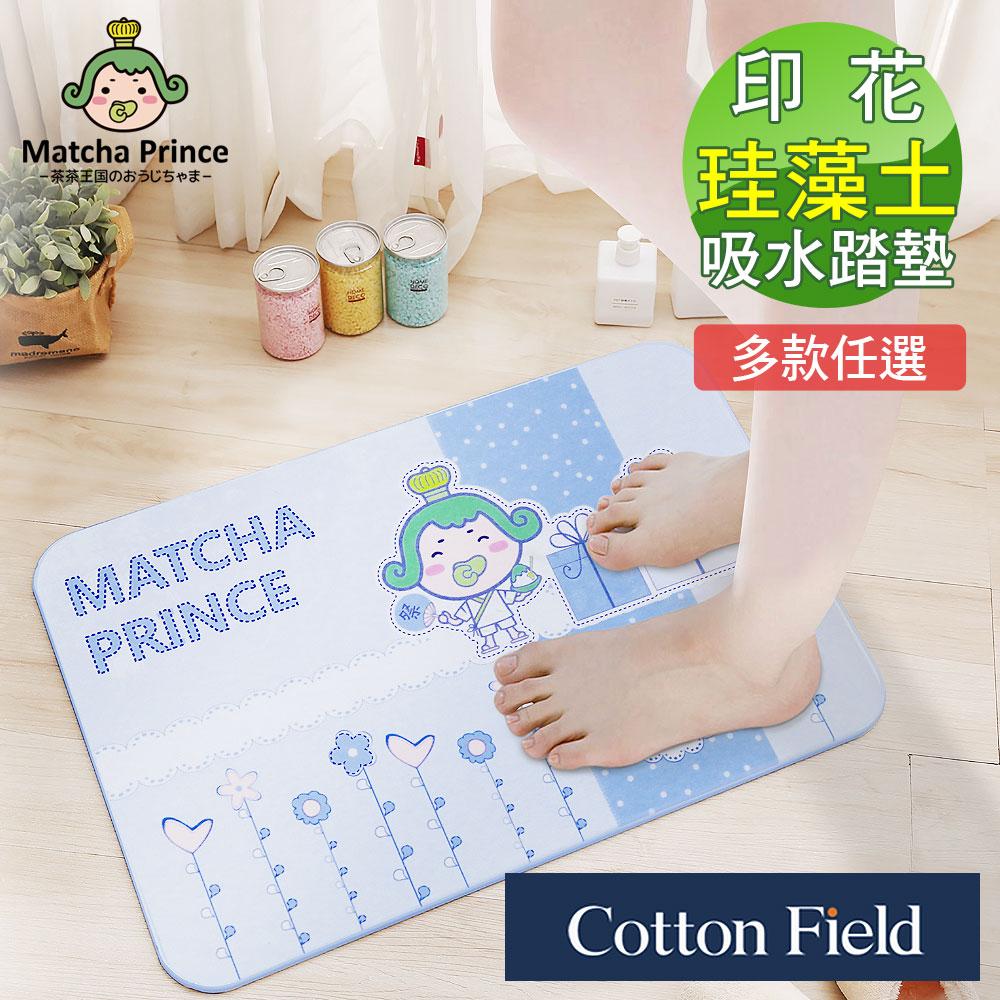 棉花田【茶茶小王子】日本超人氣印花珪藻土吸水抗菌浴墊-2款可選
