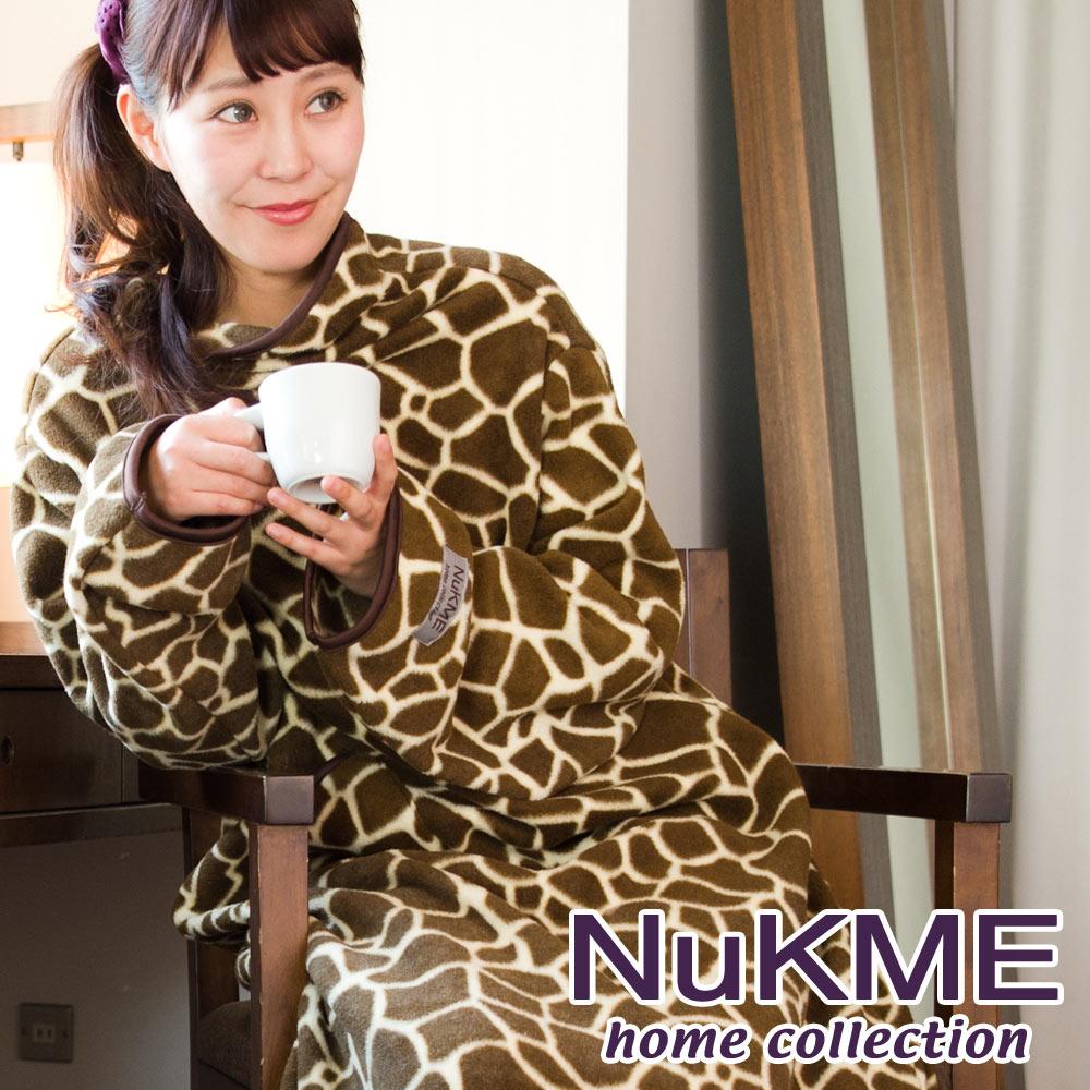 棉花田【NuKME】時尚多功能創意印花袖毯-5色可選
