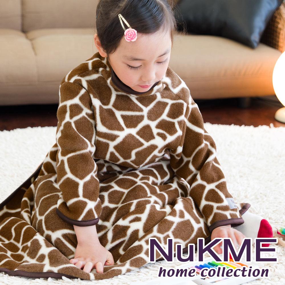 棉花田【NuKME】兒童時尚多功能創意印花袖毯-5色可選