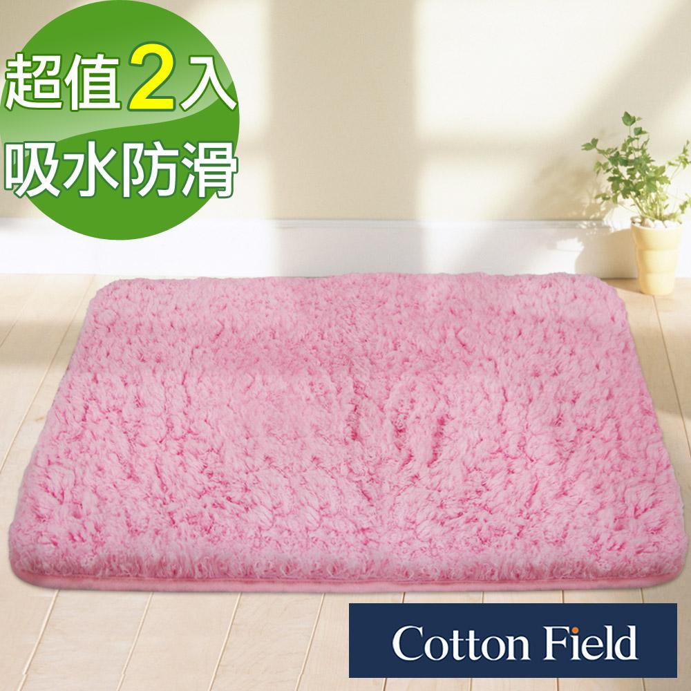 棉花田【瀅柔】超細纖維防滑踏墊-粉色(二件組)