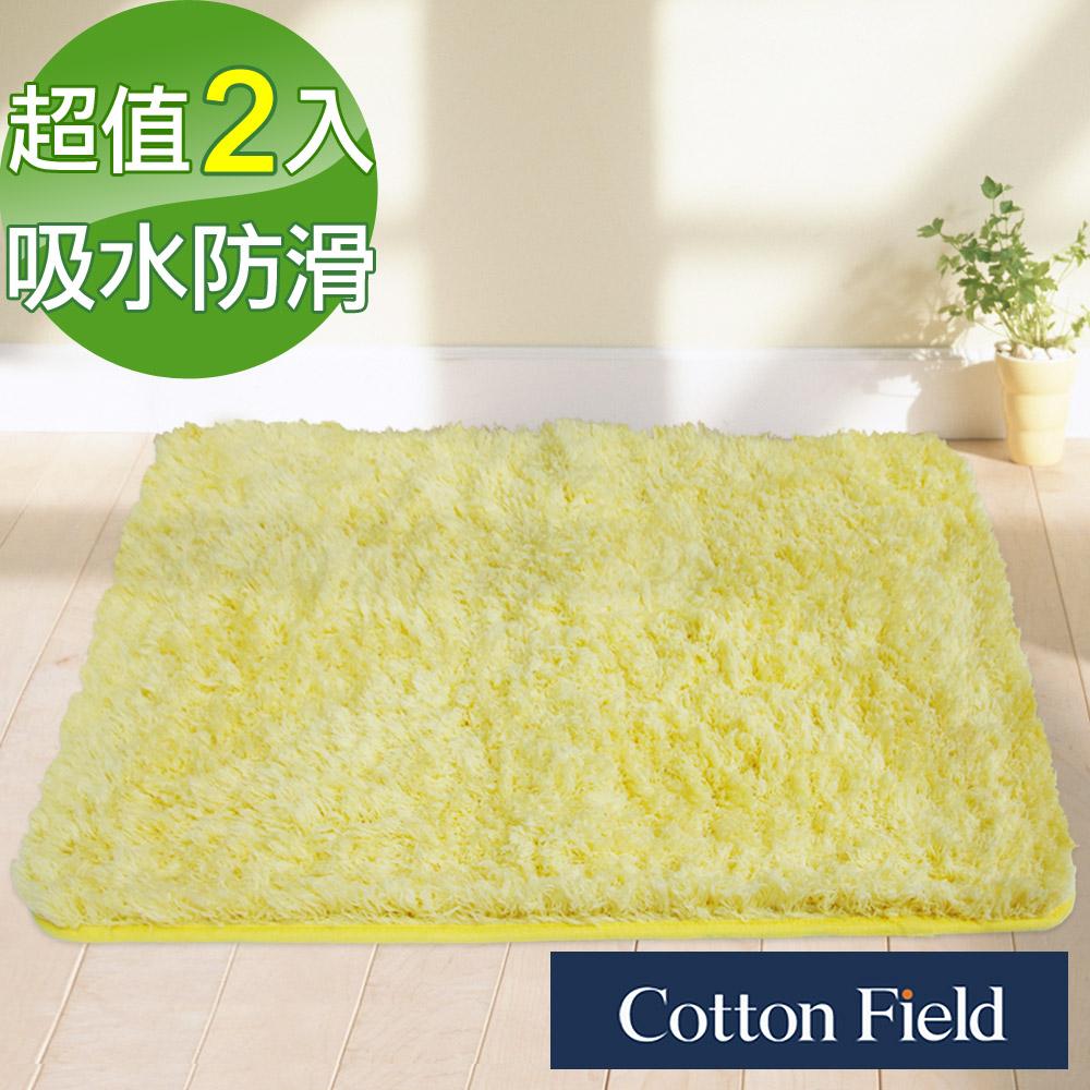棉花田【瀅柔】超細纖維防滑踏墊-黃色(二件組)