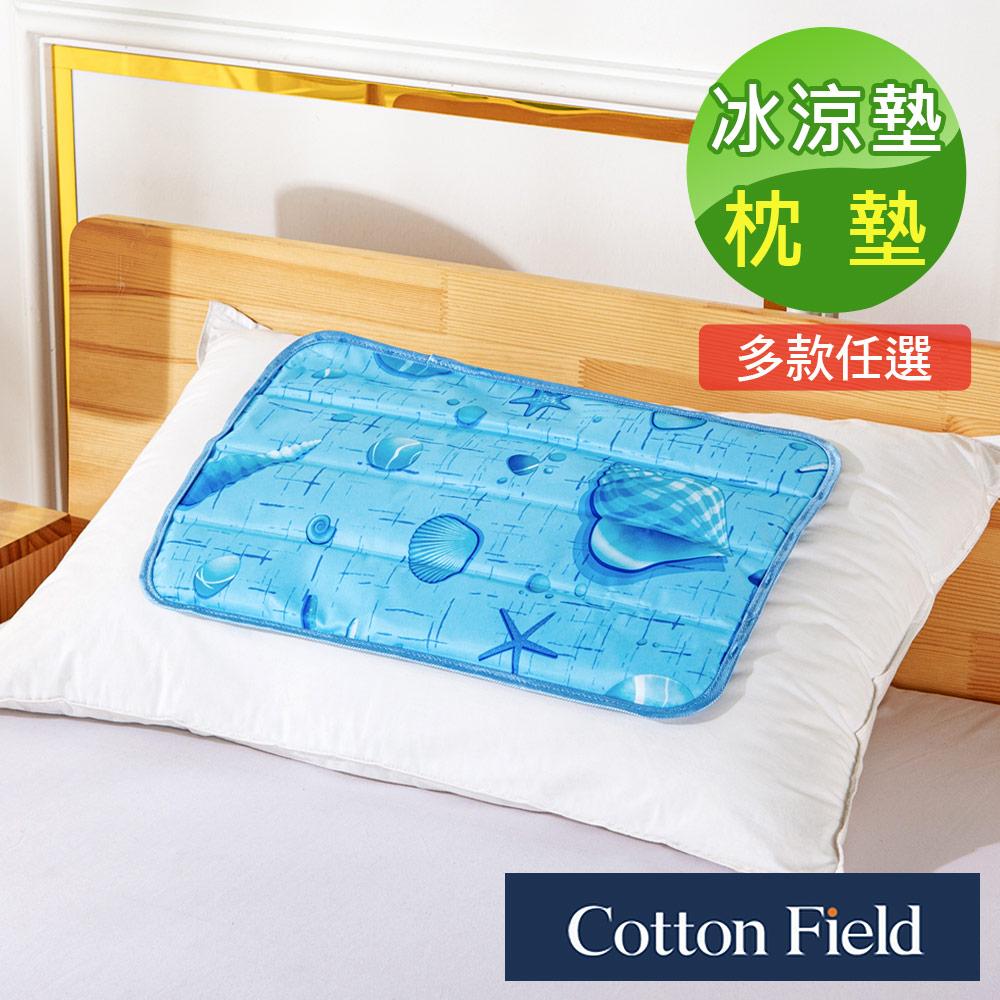 棉花田極致酷涼冷凝枕墊萬用墊-多款可選(30x45cm)
