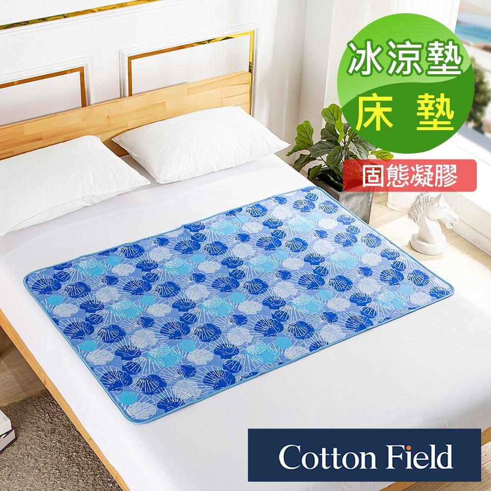 棉花田【閃耀貝殼】3D網低反發冷凝床墊(90x140cm)