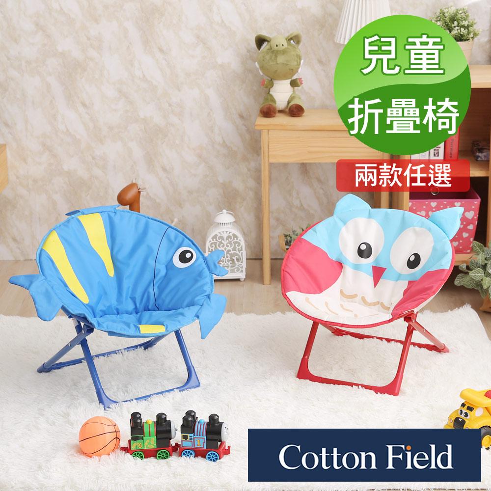 棉花田【奇寶】兒童造型月亮椅/折疊椅