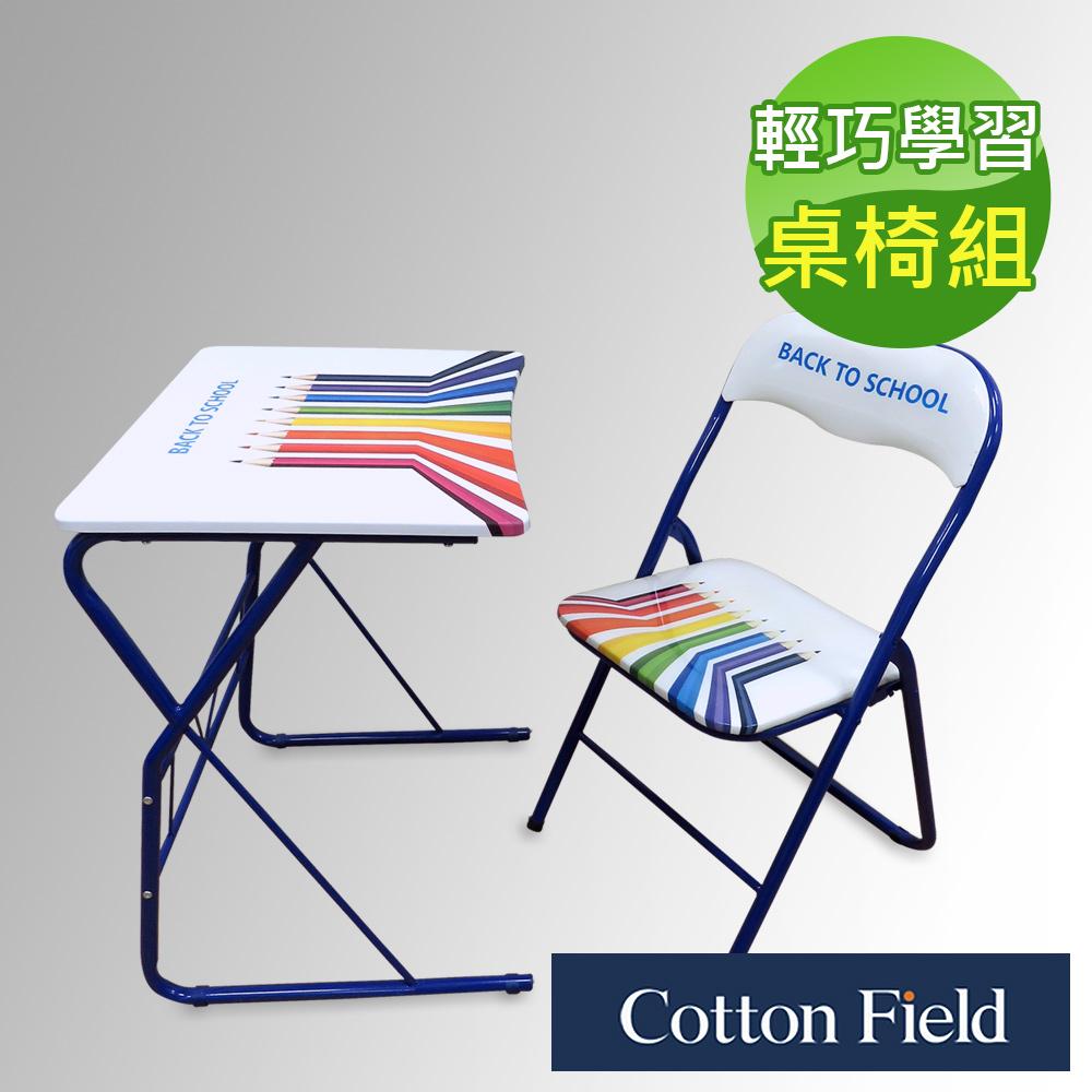 棉花田【馬克】多功能學習桌椅組