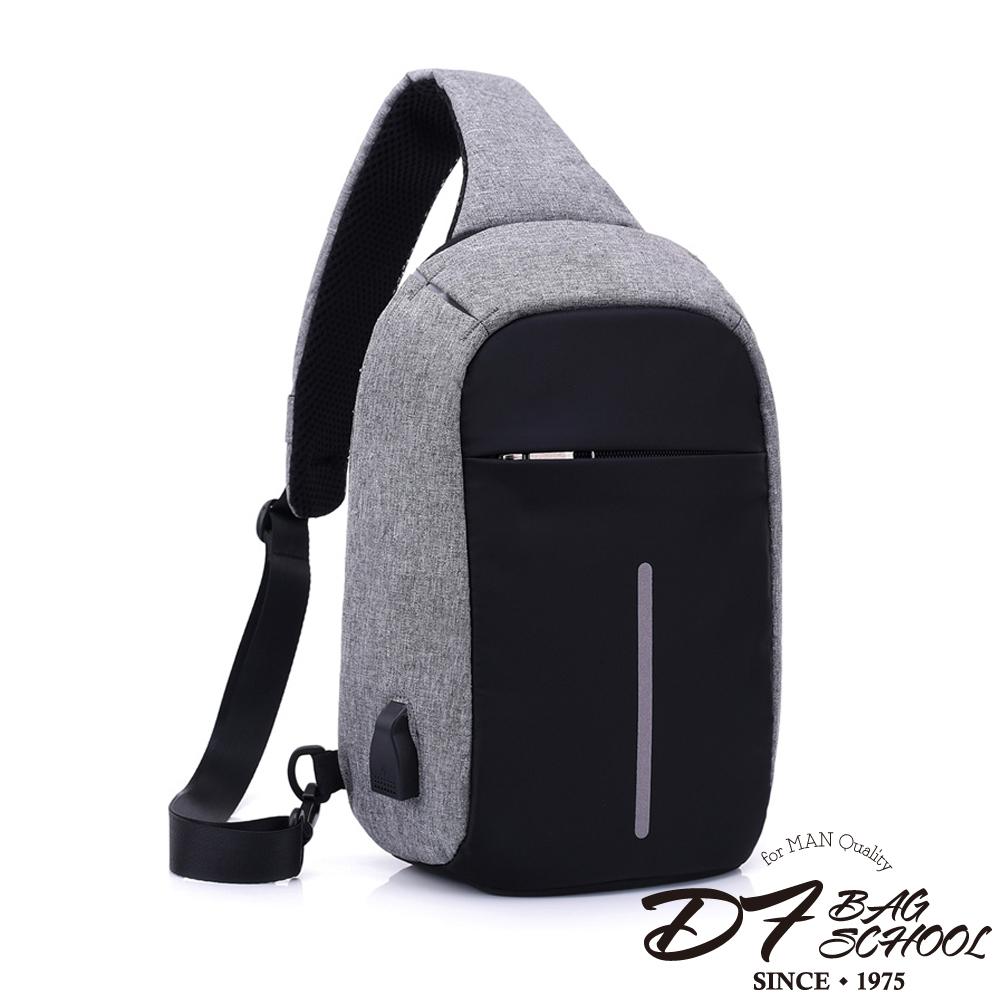 單肩式USB安全防盜斜背包-共3色