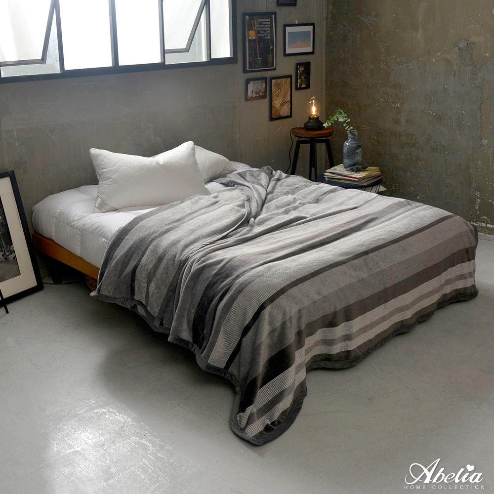 英國Abelia《夏卡爾》雙人毯 (200*230CM)-深灰色