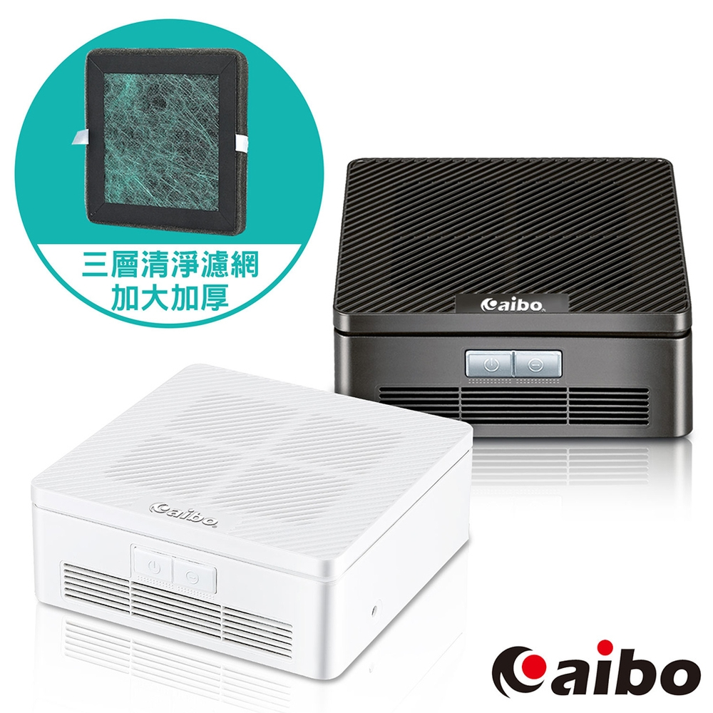 aibo J01 車用多功能 負離子/光觸媒空氣清淨機(活性碳濾網)