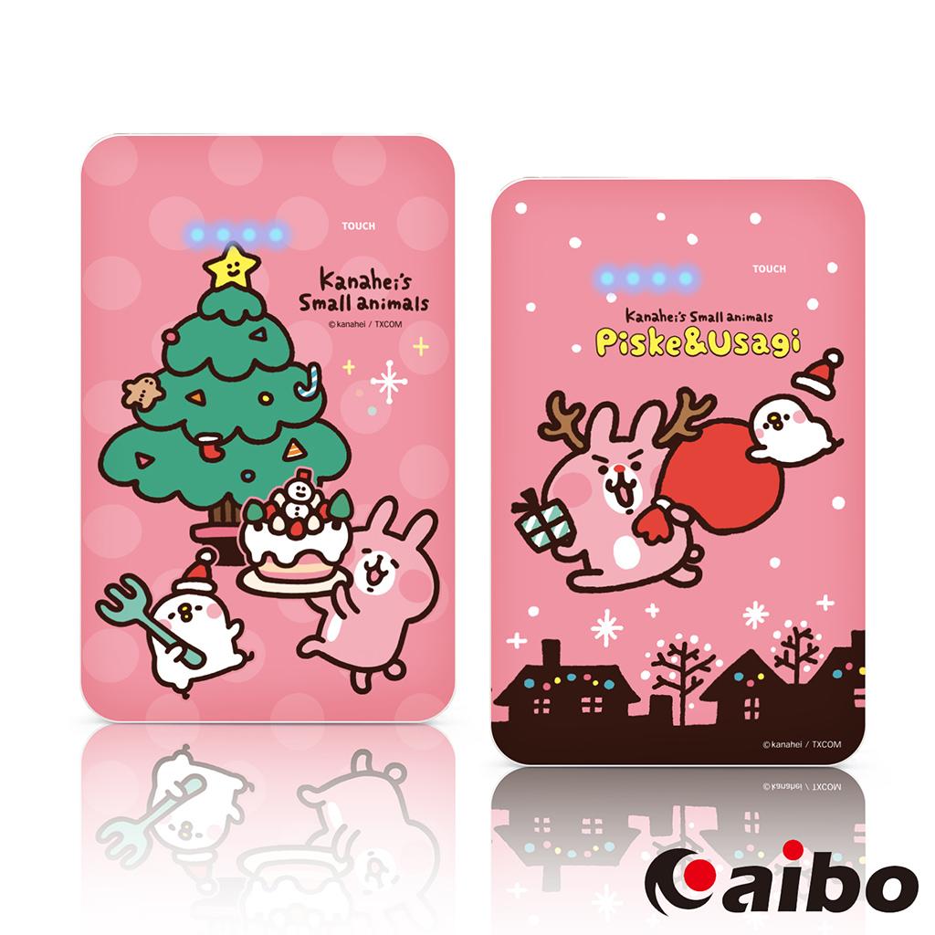 【卡娜赫拉的小動物】歡樂Xmas 12000 Plus 極致輕薄行動電源-麋兔送禮/歡慶耶誕