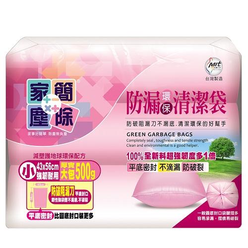 家簡塵除 防漏清潔袋(小)-500g3入