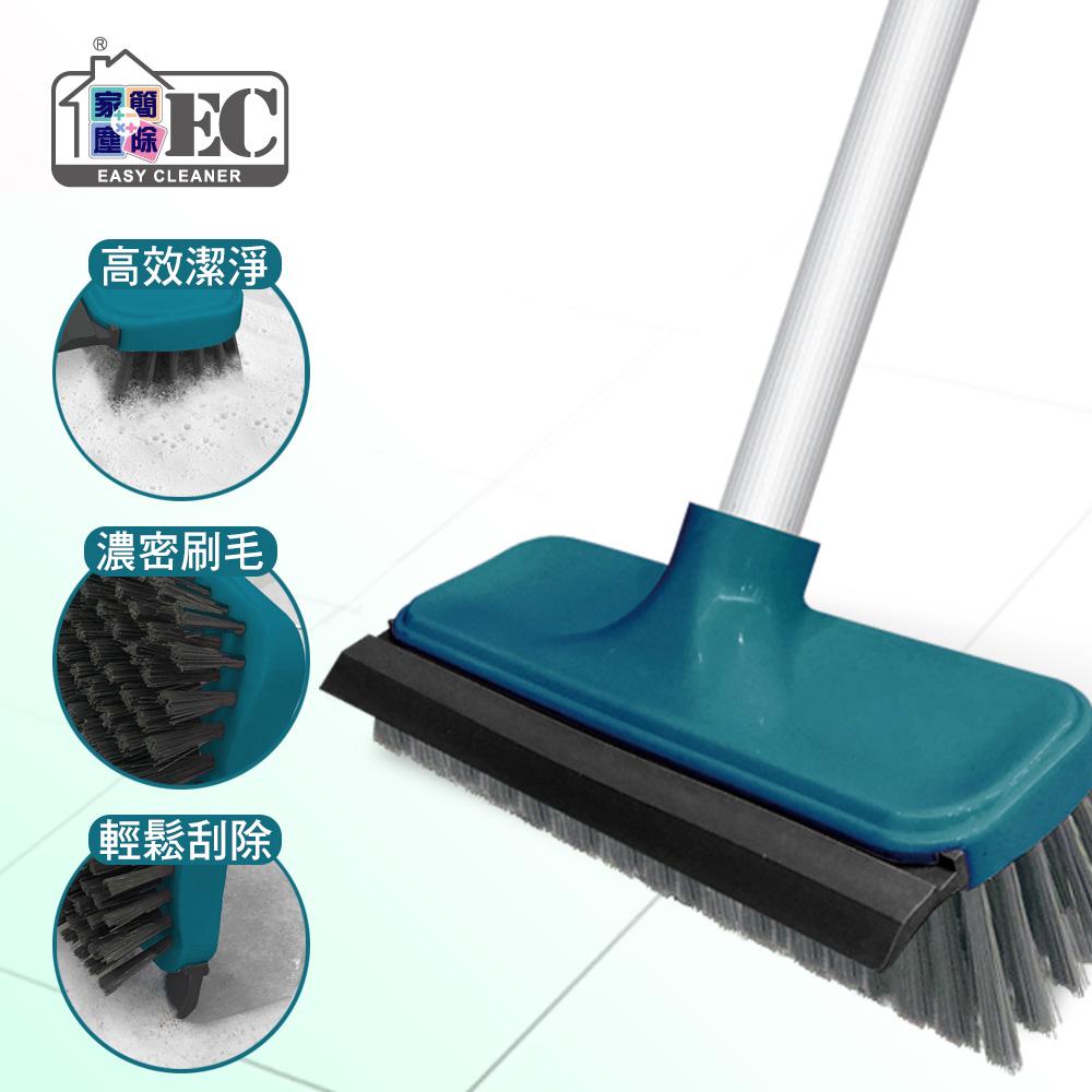 家簡塵除 刮水地板刷