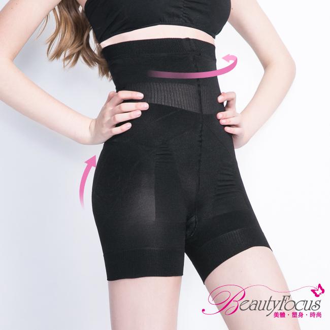 BeautyFocus美型補正3D俏臀機能一分塑褲(2426)-黑色