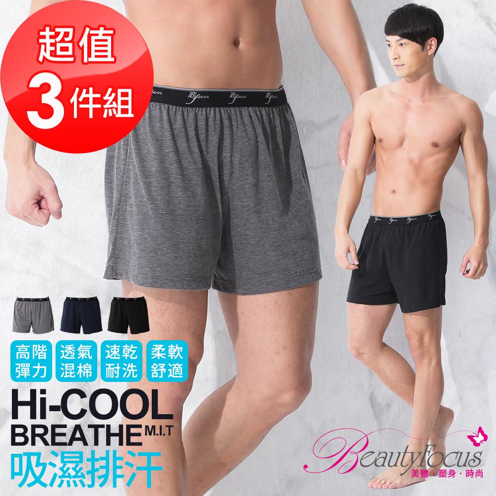 BeautyFocus(3件組)台灣製吸排棉舒適平口褲M-XL(3826)