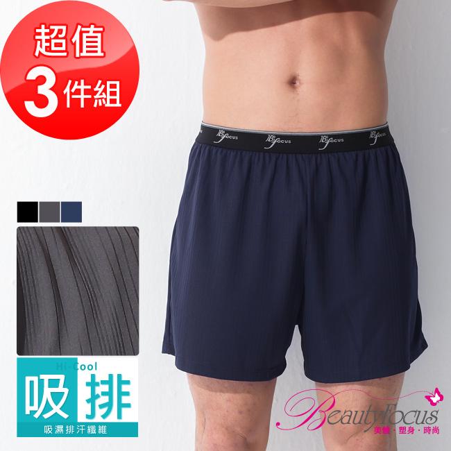 BeautyFocus(3件組)台灣製吸排直紋平口褲M-XL(3892)