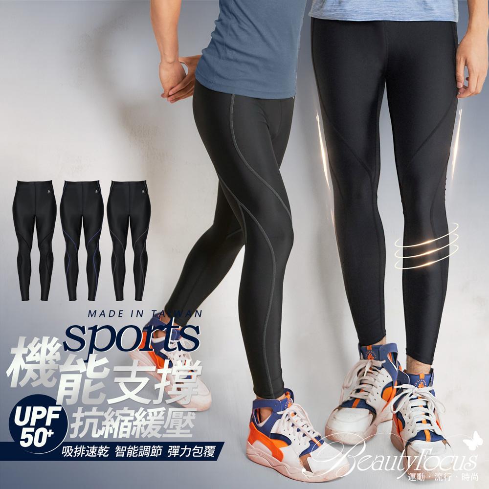 男款機能2.0抗縮運動壓力褲