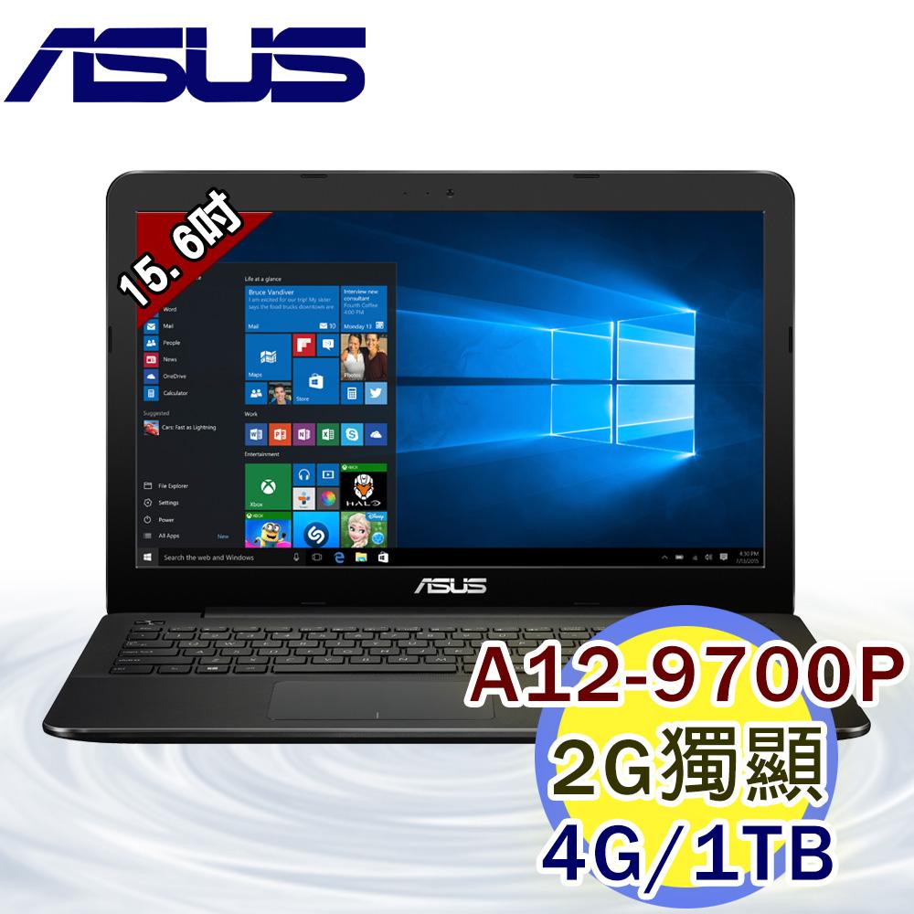 [送HP印表機+行動電源]ASUS X555QG-0021B9700P 15.6吋 A12-9700P 四核 2G獨顯 FHD筆電