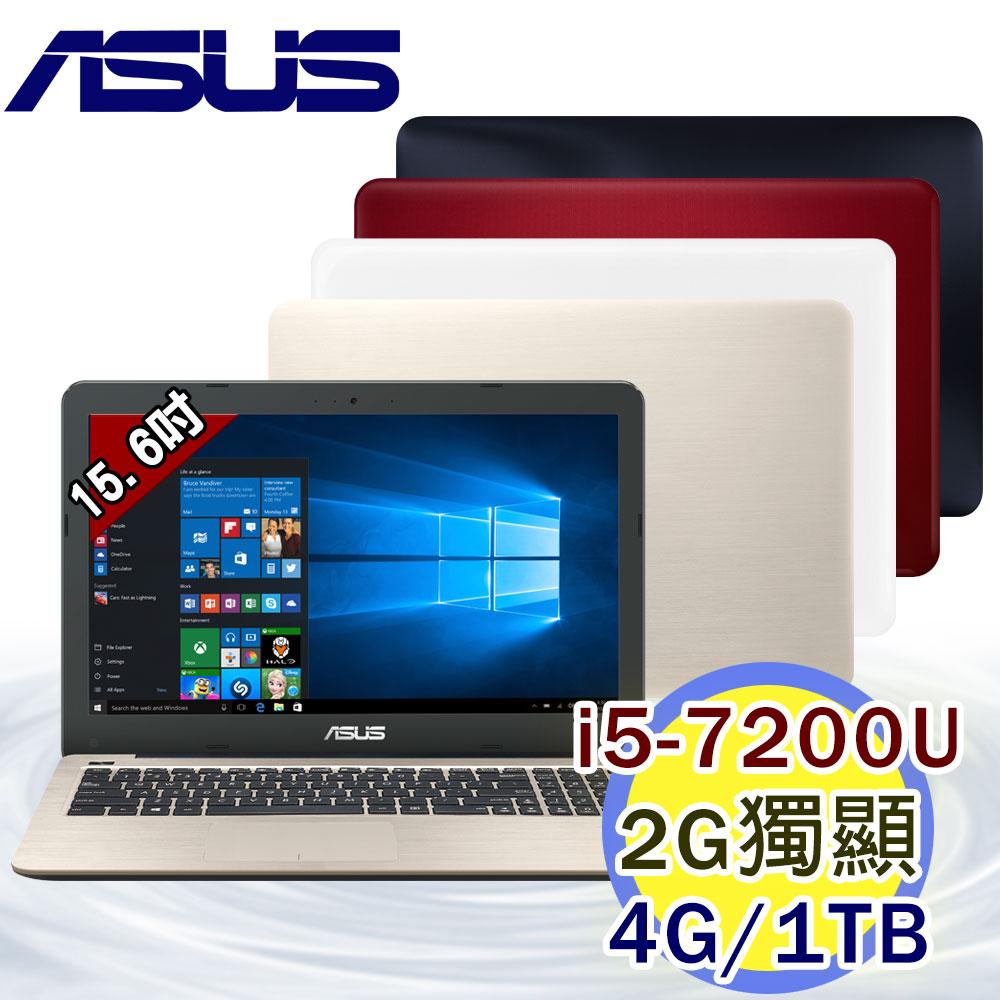 [送印表機+四巧包+行動電源]ASUS X556UR 15.6吋 i5-7200U 雙核 2G獨顯 FHD 筆電