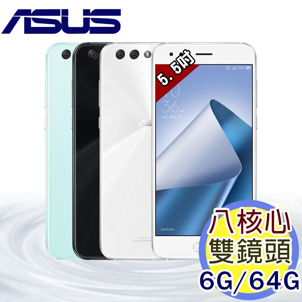 [送保貼+立架+防塵塞+背蓋]ASUS ZenFone 4 ZE554KL 6G/64G 5.5吋 Full HD 八核4G LTE智慧型手機