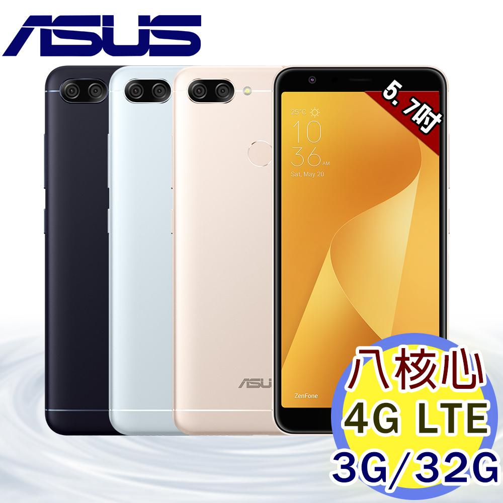[送保護貼+背蓋]ASUS ZenFone Max Plus (M1) ZB570TL 3G/32G 5.7吋 HD 八核 全螢幕電力怪獸手機