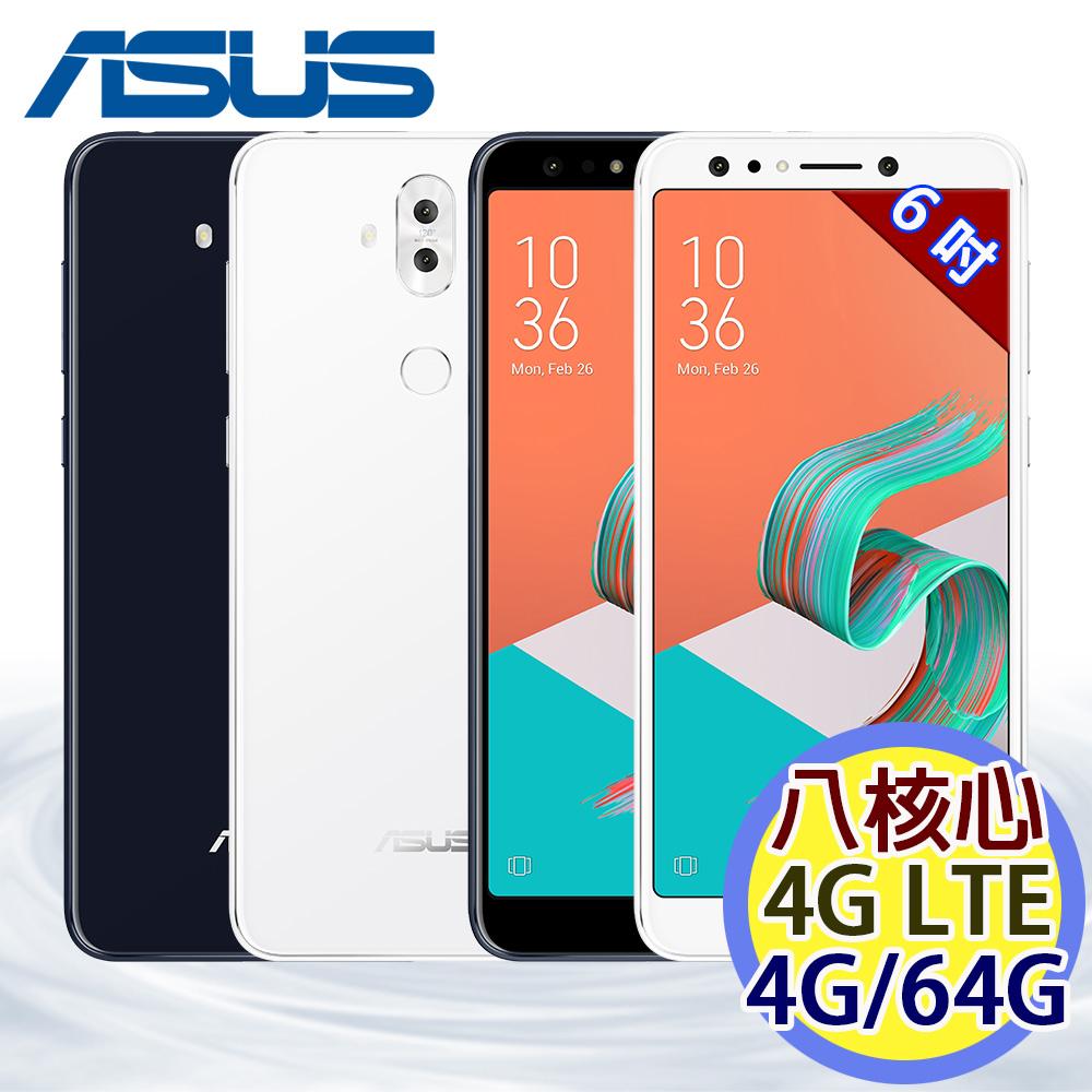 [送保護貼+皮套+充電線+防塵塞]ASUS ZenFone 5Q ZC600KL 4G/64G 6吋 八核 4G LTE 智慧型手機