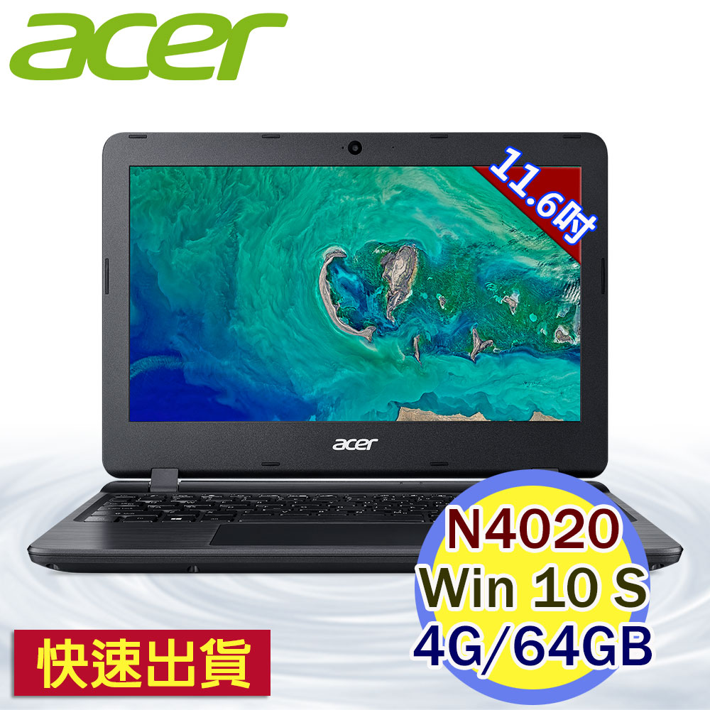 [送ACER無線鼠]ACER A111-31-C8J2 11.6吋 N4020 雙核 HD Win10 S 黑色筆電