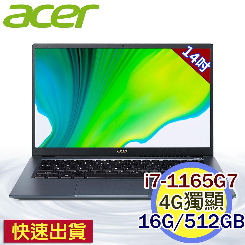ACER Swift 3 SF314-510G-78C0 14吋 i7-1165G7 四核 4G獨顯 藍色 輕薄筆電