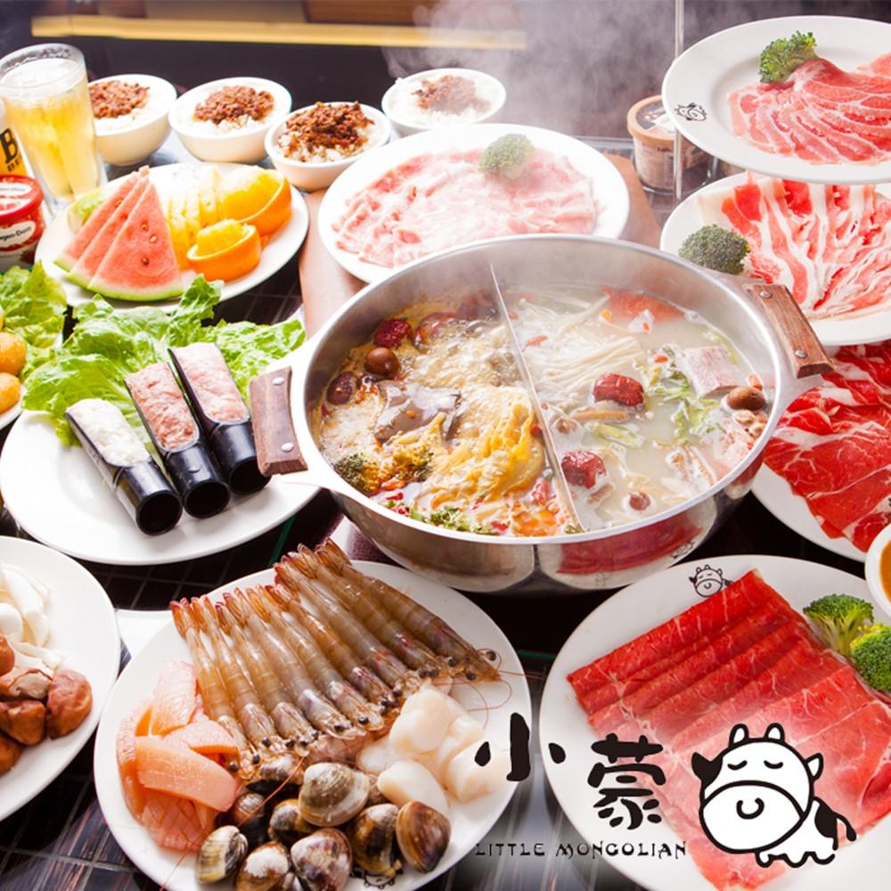 【多門市】小蒙牛頂級麻辣鍋-2人吃到飽(2021A)M00423(2張)