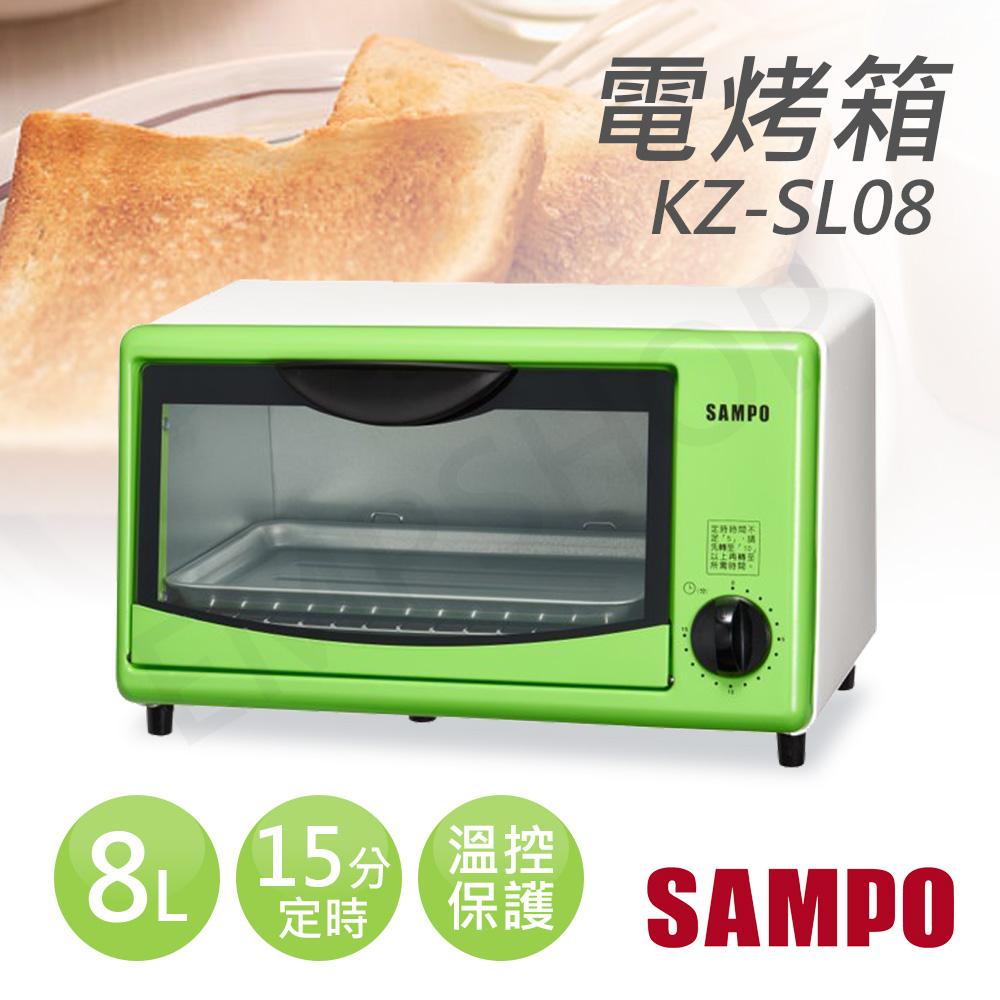 【聲寶SAMPO】8公升烤漆電烤箱(綠) KZ-SL08★