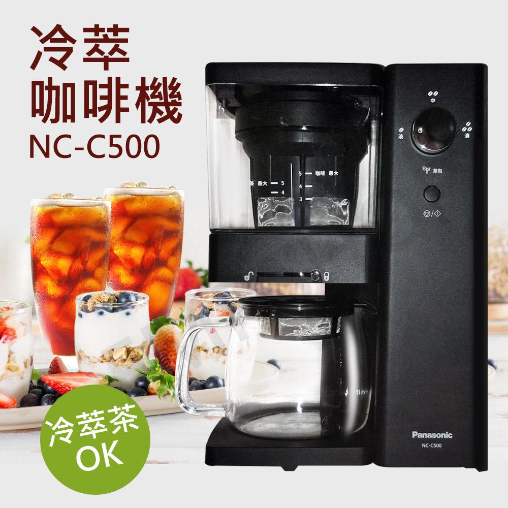 【國際牌Panasonic】5人份冷萃咖啡機 NC-C500