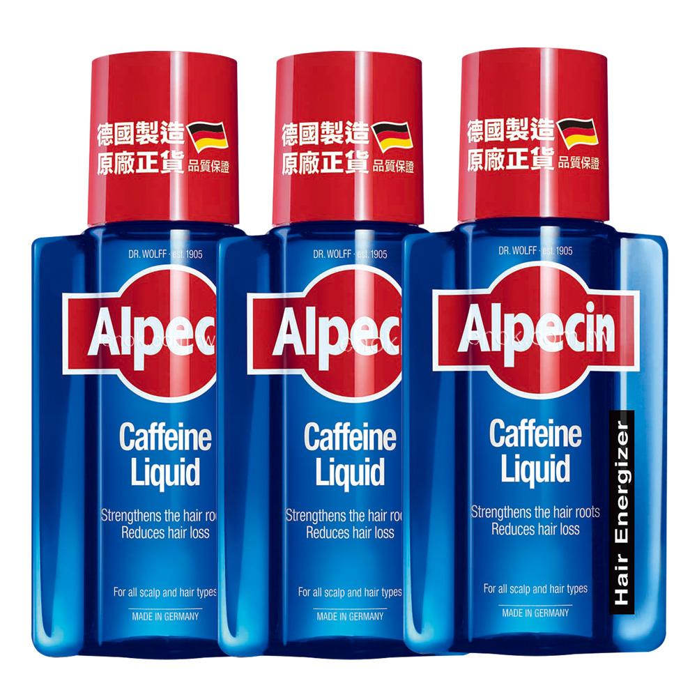 Alpecin 咖啡因頭髮液200ml(3入特惠)