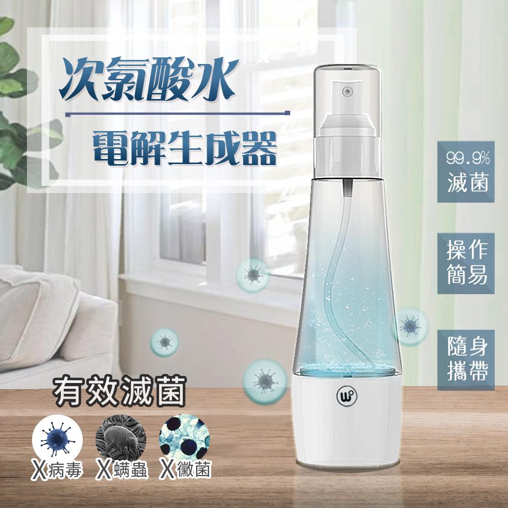 次氯酸鈉水製造機(E0064)