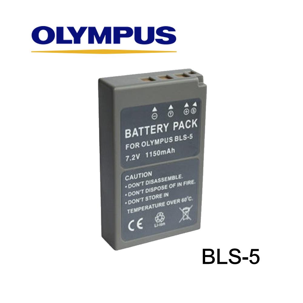 OLYMPUS BLS-5 電池 BLS5 鋰電池 副廠電池 E-M10 III E-M10 II E-P3 E-PL7 適用