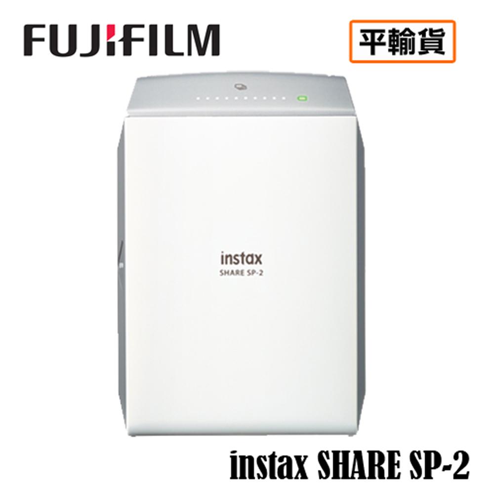 送卡通底片+相本+束口袋 FUJIFILM 富士 instax SHARE SP-2 印相機 相片沖印機 平行輸入 店家保固一年