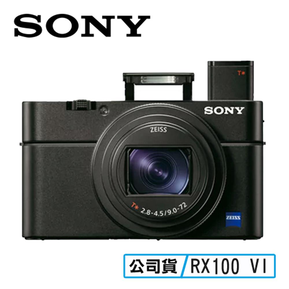 SONY索尼 RX100 VI RX100 M6 相機 DSC-RX100M6 台灣代理商公司貨 贈32G套餐+原廠贈品