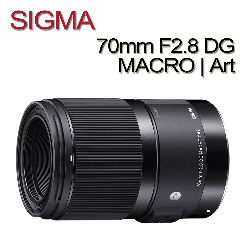 【預購】SIGMA 70mm F2.8 DG MACRO Art 1:1 微距鏡頭 三年保固 恆伸公司貨