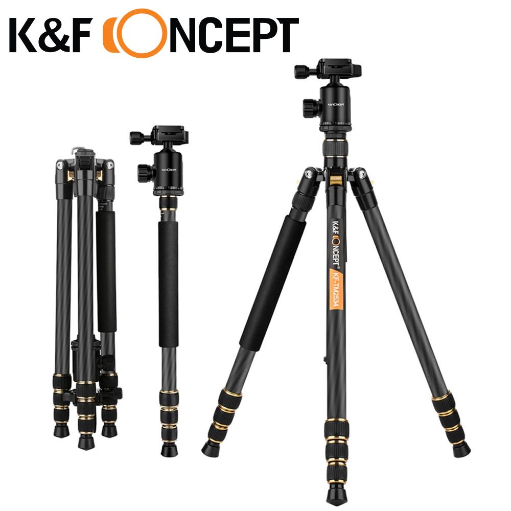 K&F Concept TC2534 碳纖維 多功能 旋鈕式 腳架 球型雲台 專業 三腳架 (KF09.010)